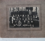 Aberlour Bicentenary Picture Image 2075