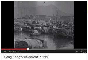 Hong Kong waterfront in 1950s